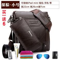 ราคา ผู้ชายกระเป๋าจิงโจ้ Muge กระเป๋าถือ ทรัมเป็ตลึกสีน้ำตาล 26X22X7 ออนไลน์ ฮ่องกง