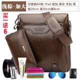ขาย ซื้อ ผู้ชายกระเป๋าจิงโจ้ Muge กระเป๋าถือ เพื่อเพิ่มรุ่นสีน้ำตาลอ่อน 30X26X8 ฮ่องกง