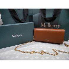 ราคา Mulberry เป็นต้นฉบับ