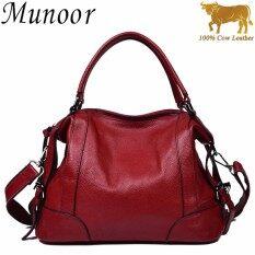 ซื้อ Munoor Genuine Leather Women Top Handle Shoulder Bags Beg Kulit Tulen Tas Kulit Asli Tui Da Chinh Hang กระเป๋าหนังแท้ Brown Intl ใหม่ล่าสุด