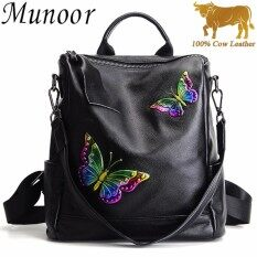 ขาย Munoor High Quality 100 Genuine Cow Leather Backpack Shoulder Bags Beg Kulit Tulen Tas Kulit Asli Tui Da Chinh Hang กระเป๋าหนังแท้ Intl