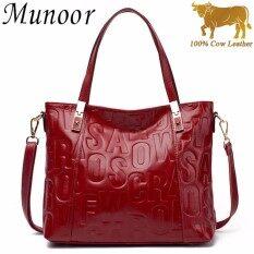 ราคา Munoor High Quality 100 Genuine Cow Leather Women Tote Top Handle Bags Beg Kulit Tulen Tas Kulit Asli Tui Da Chinh Hang กระเป๋าหนังแท้ Intl Munoor ใหม่