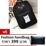 ส่วนลด N168 กระเป๋า กระเป๋าเป้ กระเป๋าสะพายหลัง Backpack รุ่น No 02228 Black แถมฟรี กระเป๋าสตางค์ผู้หญิง หนังอย่างดี สำดำ รุ่น No 9 1Pcs N168