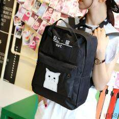 ราคา N168 กระเป๋าเป้สะพายหลัง กระเป๋าสะพายหลัง กระเป๋าแฟชั่น กระเป๋าเดินทาง กระเป๋าใบใหญ่ รุ่น Na 10028 Balck กรุงเทพมหานคร