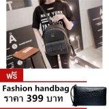 ขาย N168 กระเป๋า กระเป๋าสะพาย กระเป๋าเป้สะพายหลัง รุ่น No 02227 Black แถมฟรี กระเป๋าสตางค์ผู้หญิง หนังอย่างดี สำดำ รุ่น No 9 1Pcs ออนไลน์ ใน กรุงเทพมหานคร