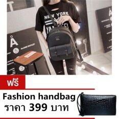 ขาย N168 กระเป๋า กระเป๋าสะพาย กระเป๋าเป้สะพายหลัง รุ่น No 02227 Black แถมฟรี กระเป๋าสตางค์ผู้หญิง หนังอย่างดี สำดำ รุ่น No 9 1Pcs ราคาถูกที่สุด