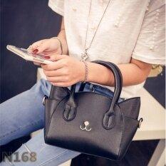 โปรโมชั่น N168 กระเป๋าแฟชั่น พร้อมหมี กระเป๋าสะพายข้าง กระเป๋าถือ กระเป๋าสะพาย รุ่น No 02236 สีดำ