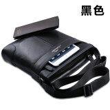 ราคา Nabaika ชายของ Messenger กระเป๋าผู้ชายกระเป๋า สีดำ ส่งกระเป๋าสตางค์ Unbranded Generic ใหม่