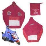 ขาย Nanathing เสื้อกันฝนแฟชั่น หน้าพิเศษสองเท่า ไซส์ L Red ถูก