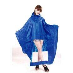 ซื้อ Nanathing เสื้อกันฝนแฟชั่น Size L Blue ออนไลน์ ถูก