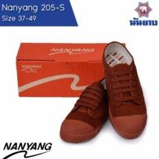 ราคา รองเท้าผ้าใบนักเรียนนันยาง Nanyang 205 S สีน้ำตาล Brown Nanyang ออนไลน์