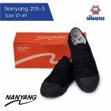 ซื้อ Nanyang 205 S รองเท้าผ้าใบนักเรียนนันยาง สีดำ Black ถูก