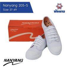 Nanyang 205 S รองเท้าผ้าใบนักเรียนนันยาง สีขาว White เป็นต้นฉบับ