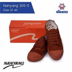 ราคา Nanyang 205 S รองเท้าผ้าใบนักเรียนนันยาง สีน้ำตาล Brown ที่สุด