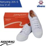 ทบทวน รองเท้าผ้าใบนักเรียนนันยาง Nanyang 205 S สีขาว White Nanyang
