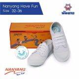 ส่วนลด Nanyang Have Fun รองเท้าผ้าใบนักเรียนประถม เบอร์ 32 36 สีขาว White