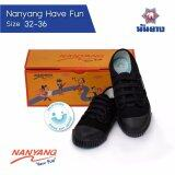 Nanyang Have Fun รองเท้าผ้าใบนักเรียนเด็กประถม สีดำ เบอร์ 32 36 Black เป็นต้นฉบับ