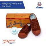 ซื้อ Nanyang Have Fun รองเท้าผ้าใบนักเรียนเด็กประถม สีน้ำตาล Brown สมุทรปราการ