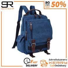 ซื้อ Nd กระเป๋าเป้สะพายหลัง กระเป๋าคาดอก Zuolunduo Canvas Zipper รุ่น 8596 สีน้ำเงิน Navy Blue ใหม่