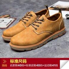ซื้อ รองเท้าผู้ชายใหม่สันทนาการรองเท้าสไตล์อังกฤษ Frock รองเท้า Retro รองเท้ามาร์ติน ใหม่