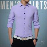 ขาย New Non Iron Silk Male Shirt Plain Mens Dress Shirts Long Sleeve Thin Summer Suit Shirt For Work Office Business Purple Intl ถูก จีน