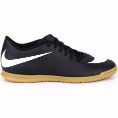 ขาย ซื้อ รองเท้าฟุตซอลผู้ชาย Nike Bravata Ic ใน Thailand