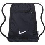 ราคา Nike กระเป๋าสะพายหลัง Nike Alpha Adapt Gymsack 17L Ba5256 010 Black เป็นต้นฉบับ Nike