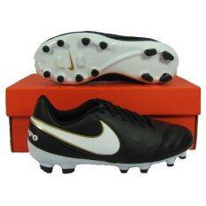 ราคา Nike รองเท้ากีฬา รองเท้าสตั๊ดเด็ก Nike 819186 010 Jr Tiempo Legend Vi Fg ดำขาว เบอร์ Us 3Y Int One Size ใหม่ ถูก