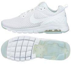 ส่วนลด Nike รองเท้าวิ่ง ไนกี้ Women Run Shoe Air Max 16 Ul 833662 110 3500 Nike