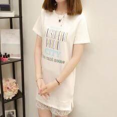ขาย Nimo เสื้อยืดแฟชั่นตัวยาว คอกลม แขนสั้น Sh012 สีขาว ถูก ใน กรุงเทพมหานคร