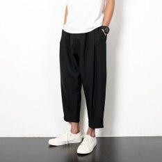 ราคา Nine Minutes Of Pants Male Feet Pants Pants India National Wind Crotch Pants Men S Skirts Pants Loose Baggy Pants Haroun Pants Intl ใหม่