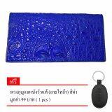 ราคา กระเป๋าสตางค์ใบยาว กระเป๋าเงินผู้หญิง กระเป๋าสองพับ Ninza ผลิตจากหนังจระเข้แท้ สีน้ำเงิน แถม พวงกุญแจหนังวัวแท้ ลายไทก้า 1 Pcs ที่สุด