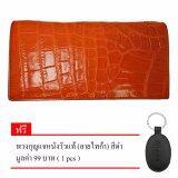 กระเป๋าสตางค์ใบยาว กระเป๋าเงินผู้หญิง กระเป๋าสองพับ Ninza ผลิตจากหนังจระเข้แท้ สีส้ม แถม พวงกุญแจหนังวัวแท้ ลายไทก้า 1 Pcs ถูก