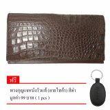 โปรโมชั่น กระเป๋าสตางค์ใบยาว กระเป๋าเงินผู้หญิง กระเป๋าสองพับ Ninza ผลิตจากหนังจระเข้แท้ สีน้ำตาล แถม พวงกุญแจหนังวัวแท้ ลายไทก้า 1 Pcs Ninza ใหม่ล่าสุด