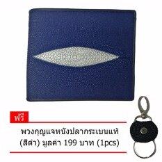 ซื้อ กระเป๋าสตางค์บุรุษ หรือ สตรี หนังกระเบนแท้ Ninza รุ่น Sn 103 สีกรม แถม พวงกุญแจหนังปลากระเบนแท้ สีดำ 1 Pcs ใหม่