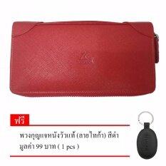 ซื้อ กระเป๋าสตางค์ใบยาว กระเป๋าเงินผู้หญิง กระเป๋าแฟชั่นซิปรอบ สองซิป Ninza ผลิตจากหนังวัวแท้ ลายไทก้า รุ่น T 103 สีแดง แถม พวงกุญแจหนังวัวแท้ ลายไทก้า 1 Pcs ใหม่ล่าสุด