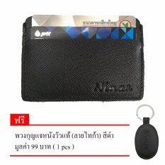 ขาย กระเป๋าใส่บัตรและนามบัตร ลายไทก้า Ninza รุ่น Tk 1 สีดำ แถม พวงกุญแจหนังแท้ลายไทก้า สีดำ 1 ชิ้น ถูก