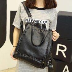 ราคา Nitta Bag กระเป๋าสะพายหลัง กระเป๋าเป้ กระเป๋าแฟชั่นผู้หญิง รุ่น Nt 149 สีดำ