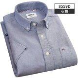 ราคา Obutlthen เสื้อเกาหลีเสื้อเชิ้ตสีขาวผ้าฝ้ายสีทึบสลิม 8559 สีเทา ถูก