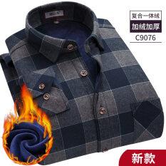 ราคา Obutlthen สบายๆบวกกำมะหยี่หนาแขนยาวพิมพ์เสื้อ C9076 Unbranded Generic ใหม่