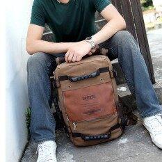 Oh อเนกประสงค์ผ้าใบกระเป๋าสะพายใบใหญ่กระเป๋าเป้สะพายหลัง Rucksack กระเป๋าถือ - Intl.