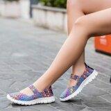 ราคา ราคาถูกที่สุด Oh Women Shoes Breathable Slip On Woven Flat Round Toe Walking Non Slip Loafers Rose Red Intl