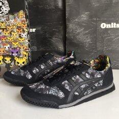 โปรโมชั่น Onitsuka Tiger รองเท้าผ้าใบ รุ่น Ultimate 81 Tokidoki Black Black ถูก