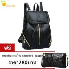 ส่วนลด Orange Fashion Korea Bag Women Bag กระเป๋าสะพายข้างสำหรับผู้หญิง รุ่น No 02232 Black แถมฟรี กระเป๋าสะพายไหล่ กระเป๋าถือ No 8 Black 1Pcs Orange กรุงเทพมหานคร