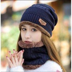 ราคา Osaka หมวกผ้าไหมพรมและผ้าพันคอ สไตล์เกาหลี รุ่น Up48 สีน้ำเงิน