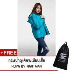ซื้อ Outdoor Jacket เสื้อกันลมกันฝน ผู้หญิง เสื้อแจ็คเก็ต กันลม กันฝน 3 In 1 เสื้อแจ็คเก็ตกันฝน ออนไลน์