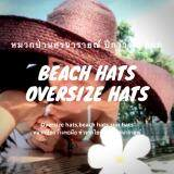 ซื้อ หมวกป่านศรนารายณ์ หมวกปีก หมวกสาน หมวกปีกว้าง Oversize Hats Beach Hats Hot Sale Wide Brim Sun Hats For Women Letter Embroidery Straw Hats Girls Do Not Disturb Ladies Straw Hats Folding Travel Cap Hat