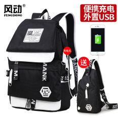 ทบทวน เกาหลีนักเรียนมัธยมชายโรงเรียนมัธยมชายกระเป๋าเป้สะพายหลังกระเป๋านักเรียน สีดำ Oxford ชาร์จ Edition ส่งสีดำแพ็คหน้าอก Unbranded Generic