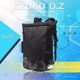 ราคา Oz Survivor กระเป๋าเป้แฟชั่น กระเป๋าโน๊ตบุ๊ค เป้สะพายหลัง ใส่ของได้เยอะ Ozuko Backpack สีดำ ถูก