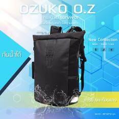 ซื้อ Oz Survivor กระเป๋าเป้แฟชั่น กระเป๋าโน๊ตบุ๊ค เป้สะพายหลัง ใส่ของได้เยอะ Ozuko Backpack สีดำ Ozuko ถูก